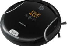 Samsung NaviBot S, un pratico maggiordomo elettronico