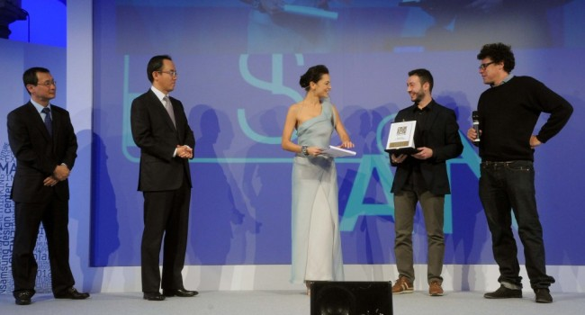 Samsung Young Design Award 2012