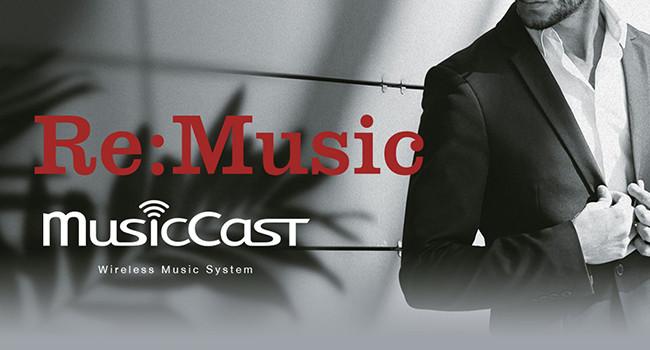 Yamaha Days, ancora due occasioni per il MusicCast