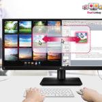 UltraWide LG, un monitor per tutti gli usi