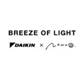 Milano Design Week: Daikin porta breeze of light per nendo
