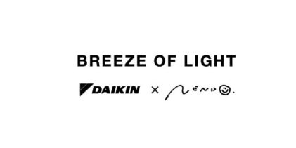 Milano Design Week: Daikin porta breeze of light per nendo