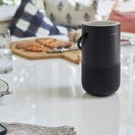 Bose Portable Home Speaker, 12 ore di divertimento vocale