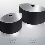 Technics SC-C30: dopo l'annuncio presto disponibile nei negozi